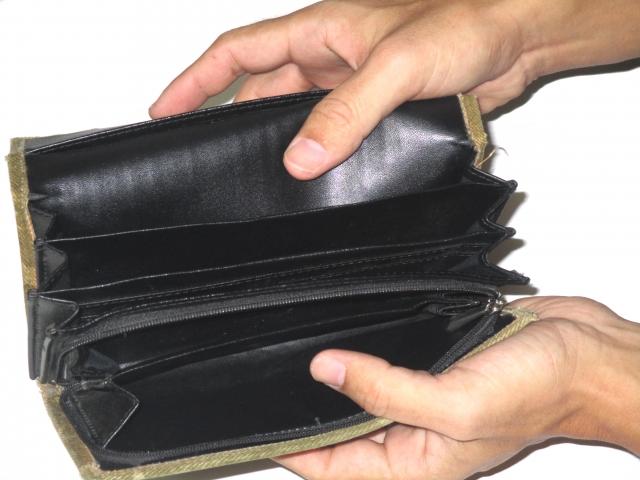 お金がない貧乏