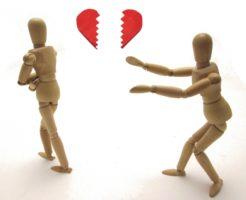 失恋や人間関係トラブル