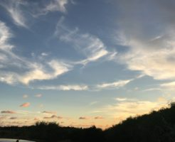古島旅行の空